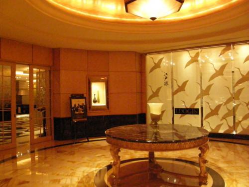 ホテル ムリア セナヤン<br /><br />地下1回、日本料理屋前<br />
