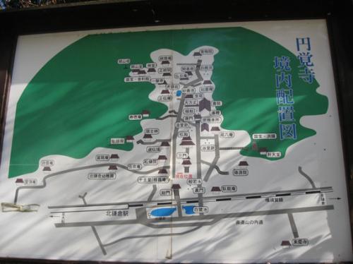 鎌倉時代建長5年(1253)に創建された臨済宗建長寺派の大本山。<br />開基(創立者)は、鎌倉幕府第五代執権北条時頼、開山(初代住職)は、南宋の禅僧蘭渓道隆。