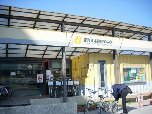 北区遊客中心で日本語案内書を<br />いただいて