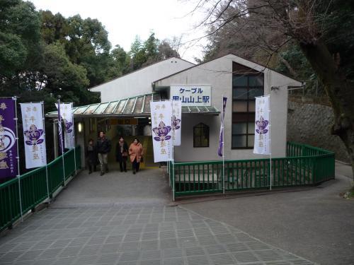 ケーブル・男山山上駅です。