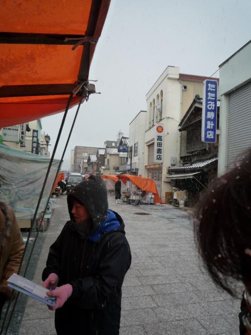 <br />ここが、かにを買った 坂岸孝子さんのお店・・<br /><br />知り合いではございませんが、名詞を頂いたので・・<br /><br />ヒット!!ヒット!でした(^^♪<br /><br /><br />