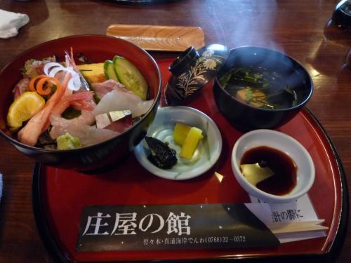 <br />結果:海鮮丼♪<br /><br />