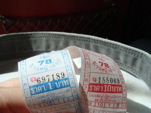 12時過ぎにお店が閉まり始めたのでバンコクに帰ることにしました。<br />といっても、船を途中でおろしてもらった私たちはバス停がどこかわかりません。<br />とりあえず大きい通りに出て人に聞く。<br />あそこ、とかここで待て、とか人それぞれの答え。<br />交通整理してた?おじちゃんに聞くと、そこにバス来るけど暑いからここで待ってなよ、とパラソルに入れてくれる。<br />まったりと会話をしていると、「あれここじゃなかったかな」とおじちゃん。ははは。<br /><br />またバス停探しの旅が始まりました。<br />あるおじさんに聞くと、なんと日本語堪能な方で、相乗りバスみたいなのを止めてくれ、「バンコク行きのバス停まで」と運転手に伝えてくれました。なんといい人!<br />でもおろされたところはバス停の看板も何もない売店の前。<br />ほんとにバスが来るだろうか・・・<br />何度も行き交う人に確認しました。<br />また人それぞれの答え。<br />日本語のおじちゃんを信用しよう、と決め待つこと30分。<br />来たーーーーーーーーーーーー!<br />とりあえず助かりました。<br /><br />暑さと心配から疲れてバスの中は爆睡でした。<br />写真はバスの切符。