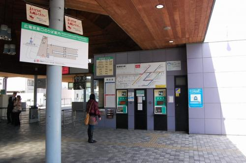 これが、広電の宮島口の駅。