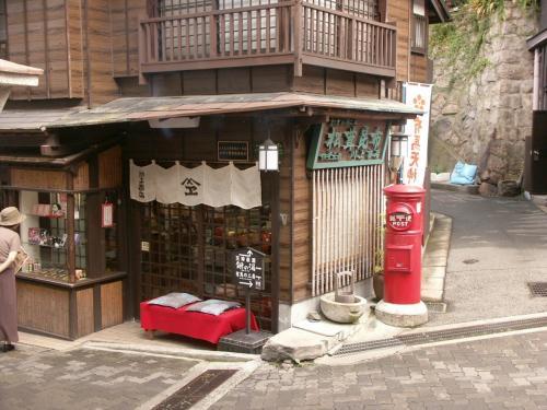 ➛神戸市にありながら山深く六甲山地北側の紅葉谷の麓の山峡にある温泉街で、古くより名湯として知られ多くの人が訪れます。<br />➛湯本坂