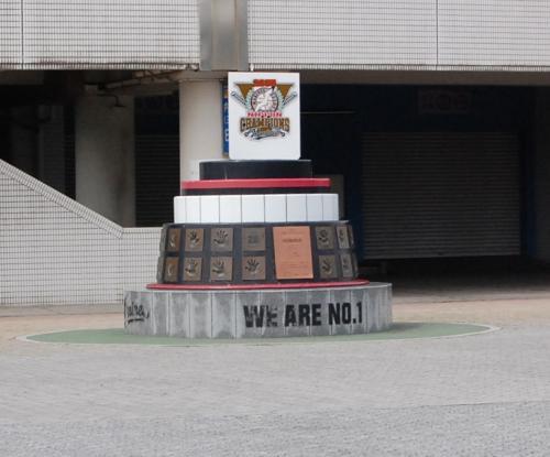 千葉ロッテが優勝したときの記念。<br />