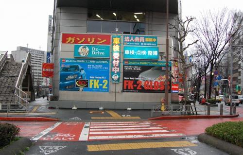 渋谷のENEOSです。<br />さて、歩いて、神宮球場を目指しますか。<br /><br />ちなみに、この大会、ENEOSが優勝しました。<br />
