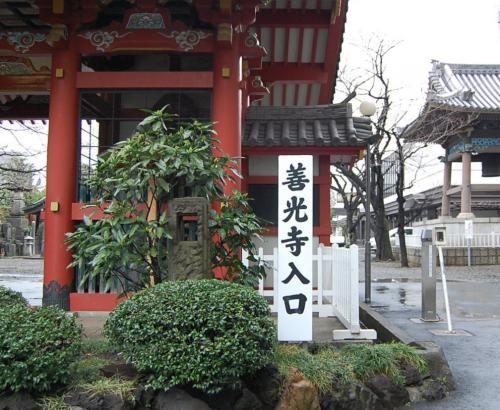 善光寺というらしい。<br /><br />いっぱいありますからね。<br />青山善光寺であります。