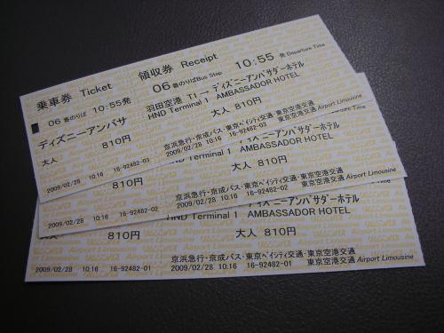 羽田→ホテルのリムジンバスの予約をしてなかったんだけど、<br />土曜日ってことでTDR方面のバスは激混み。<br />カウンターに行ったら「60分待ち」って表示にビビったけど、<br />実際は30分待ちだったかな?