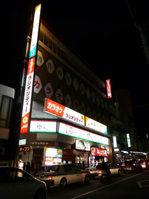 夜の三島駅南口
