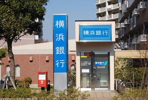 横浜銀行だぁ!!!<br /><br /> って、そんなに驚くことではない。<br /><br />