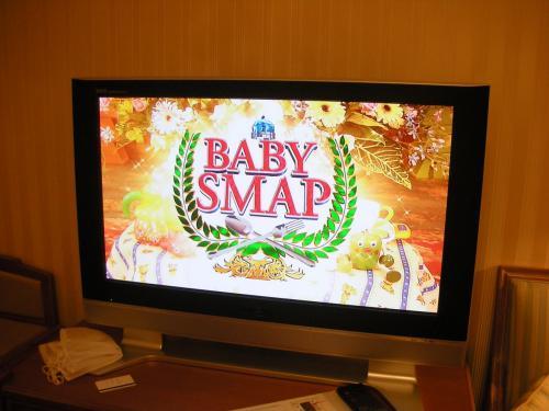 BABY SMAPだー!!<br />福岡ではお目にかかれない番組にテンションアップ。