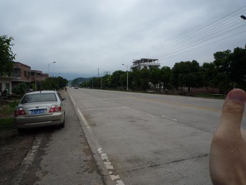 広東省の始興県の近郊に行った。...