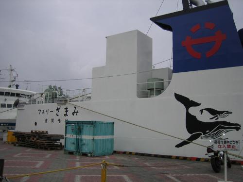那覇の港から「座間味諸島」へ向かう船。<br />まずは「阿嘉島」へ出発!<br /><br />http://www.vill.zamami.okinawa.jp/