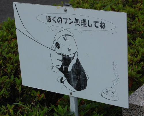犬はともかくとして・・・うんこのセリフが・・・。