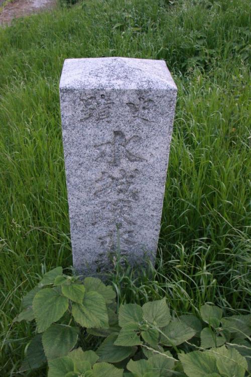 道路のへりに、石碑がありました。