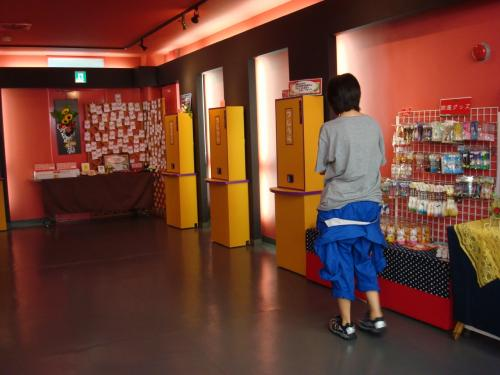 山口県周南市鹿野町は、おみくじ生産量が日本一の町なンだって。