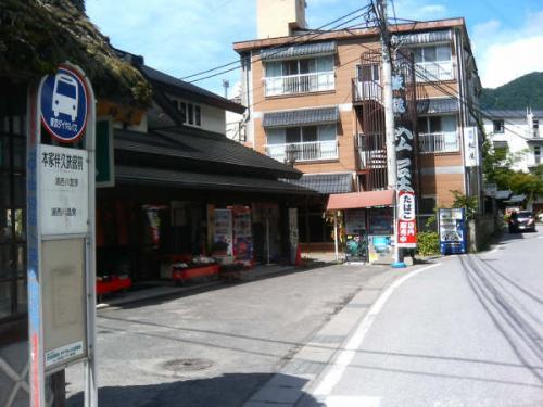 本家伴久旅館前停留所でおり旅館松屋さん手前を左に曲がり橋を渡った真正面に清水屋旅館さんがあります。<br />橋手前には共同浴場があります。混浴です。<br />滞在中は水道が壊れており源泉のみだけでした。<br /><br />バス通りには、飲食店、商店、みやげ屋さんがあります。<br />酒屋さんは、夜店舗前で生ビールを販売しており夕涼みの地元人と観光客でにぎわってました。<br />