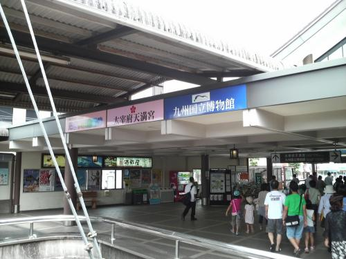 二日市で乗換えて太宰府駅に到着。