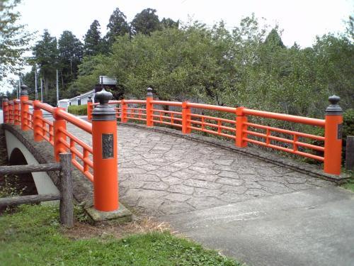 大蔵ヶ崎橋(おおくらがさき)