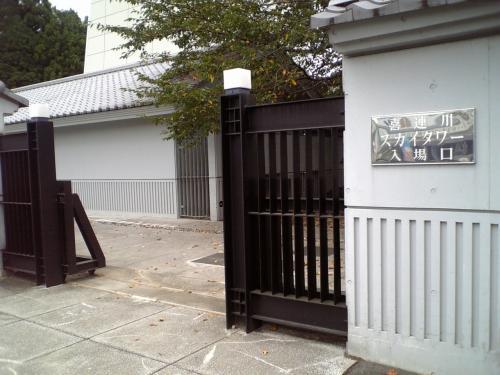 喜連川スカイタワー入り口