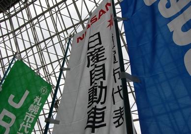 日産自動車野球部、最後の夏。<br />どんな戦いになるのか、ドキドキの夏。<br /><br /><br />戦力的には、トヨタとホンダ、そしてパナソニックの戦力が充実。そして、スバル、ENEOS、鷺宮製作所が追うような今年の社会人野球。<br /><br />ヤマハも優勝を狙えるチームだ。NTT東日本と東京ガスも不気味な存在だ。