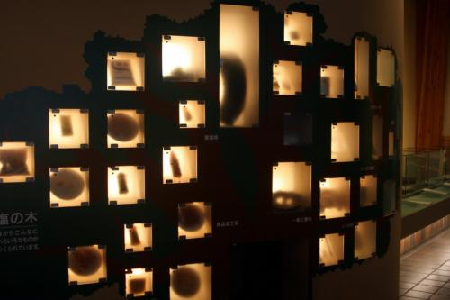 ■金沢・能登半島・白川郷旅行記<br /><br /><すず塩田村>石川県珠洲市<br /><br /> 歴史と伝統あるこの地に『塩』の総合資料館が体験型施設「奥能登塩田村」としてオープンしました。<br />