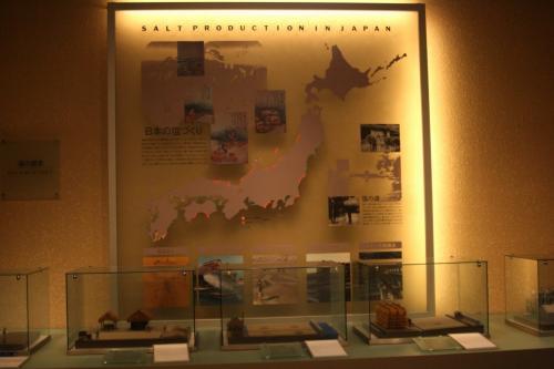 """■金沢・能登半島・白川郷旅行記<br /><br /><すず塩田村>石川県珠洲市<br /><br /> 奥能登塩田村'塩の資料館'は""""人と塩の関わり""""をテーマとした展示内容になっています。"""