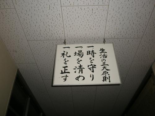 現知事の母校・T中学校の生徒さんはとても元気のいい挨拶をする、先生方の指導が徹底しているなあ、そのように感じました。<br /><br />