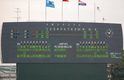スコアボード。<br /><br />この試合は、日本選手権の代表決定戦ですよ。<br />エース石田が先発です。