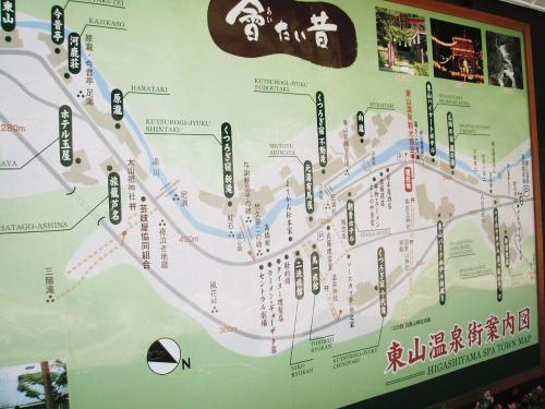 会津若松の奥座敷、東山温泉にやって来ました。<br /><br /> これは東山温泉の案内図です。
