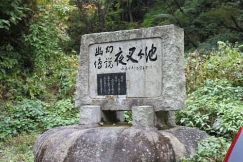 泉鏡花の「夜叉が池」の記念碑でしょうか。