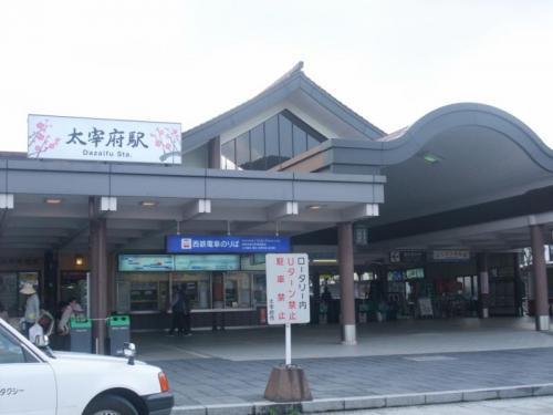 昼食後は、西鉄に乗って大宰府へ。