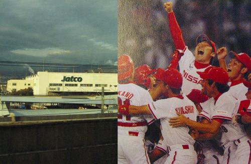 静岡県に入ると、ジャトコ。<br /><br />今年の静岡大会では、選手達はホテルではなく、経費削減のためジャトコの寮で泊まっていたことを思い出す。<br /><br />静岡大会の戦い。<br />【対 三菱重工名古屋】<br />http://www.plus-blog.sportsnavi.com/chifu/article/230<br />【対 鷺宮製作所】<br />http://www.plus-blog.sportsnavi.com/chifu/article/229