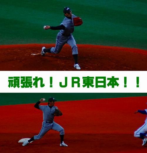 JRは佐藤大です。<br /><br />JRに勝って欲しいなぁ・・・と思いながら、観戦。