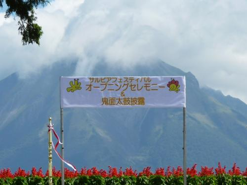 <br />花の丘では<br />大山をバックにセレモニーの準備がすすめられています<br /><br />待ち遠しいです<br />