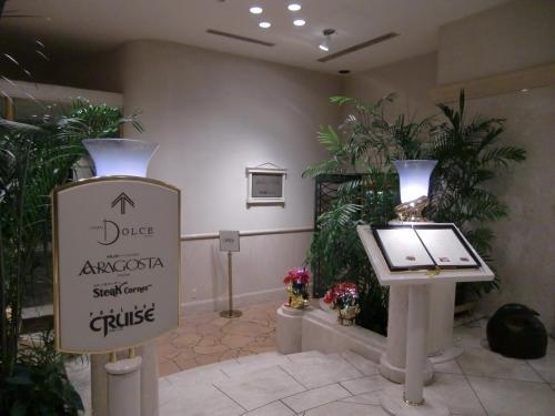 今夜のディナーはイタリアレストラン「アラゴスタ」(写真)。エクシブ鳥羽に宿泊すると必ず行くレストランである。