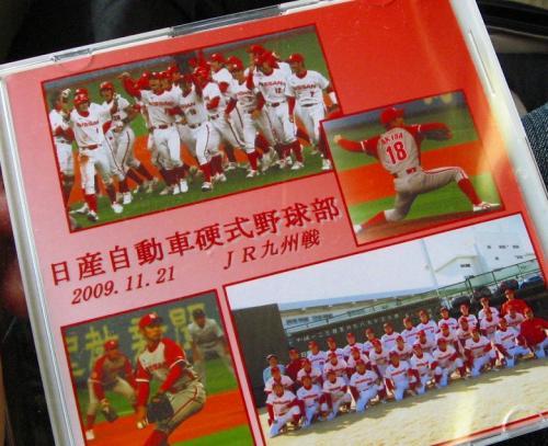 お土産は、これ。<br /><br />JR九州と日産の録画DVDです。<br />しかし、おかむらには、ちゃんと録画しているものがあったのでした。<br /><br />列車の旅の様子は、別のブログで書きますよ。<br />mixiとかケータイ国盗りとか、本を読みながら、のんびりと移動しました。