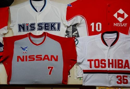 そして、日産の7番、青柳大輔選手のユニフォーム。<br /><br />隣は東芝府中ですね。<br />