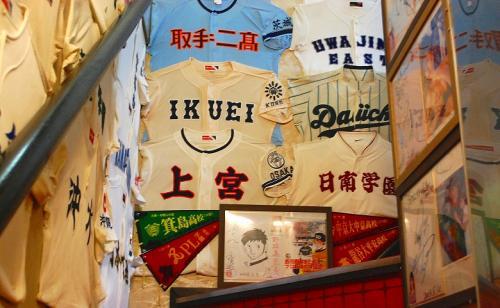 高校野球コーナー。<br /><br />名門のユニフォームが多数。