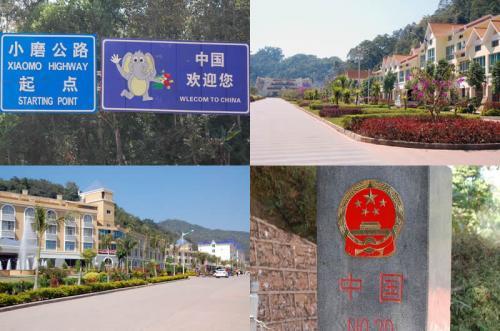 ルアンナムター、ボーテン間の道路はいいですね<br /><br />国境の町ボーテンは、特区になっておりホテルが立ち並んで一大リゾートのようだった<br />中国人向けのカジノがあるそうで、夜になればきれいなお姉さん達がたくさん立つそうである<br /><br />不思議なのは、中国側の国境手前まで僅かのチップで見学させてもらえた事だ<br /><br />ここは、ラオスと中国のメインルートだし、中国側がバイクを許可してくれるなら是非通過してみたい<br /><br />またここで通用する通貨は中国元のみで、ラオスのキップは使えない<br />またホテル内には、ラオス人お断りと書いてある<br />何とも不思議なラオス・・・・中国マネー・・・・