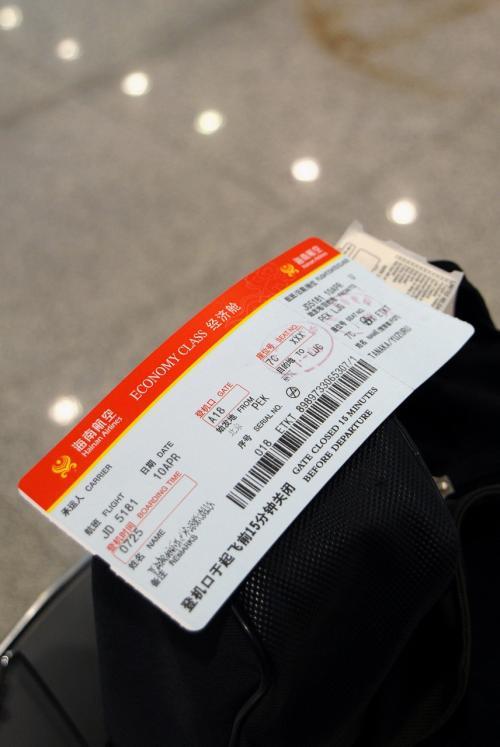 今日の飛行機は「金鹿航空」。<br />あの海南航空が新華航空として生まれ変わり、配下になった海南航空に、新たに「金鹿」って言うのが出来ました。<br />今はその便が一番安いです。<br /><br />座席は「7C」・・・うう〜ん、通路側でしたね。<br />ついうっかりしてて窓側を指定し忘れちゃいました・・・<br />折角の初ルート、上空からの画像も欲しかったのですが。。。
