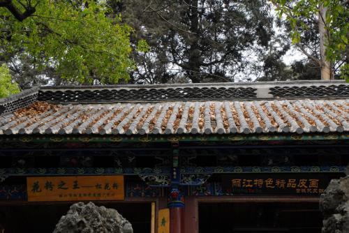 その土産屋の瓦屋根。