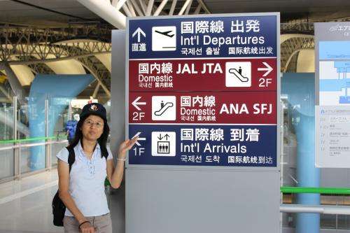 関西空港から出発。<br />
