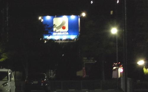 街には、SHIBATAの看板が3つほどありました。<br />