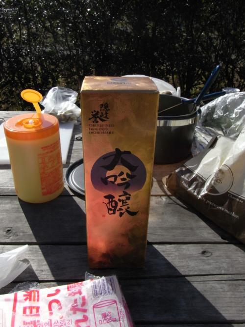 日本酒に焼き魚、最高★★ウマー