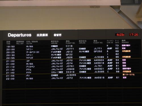 CI18中華航空