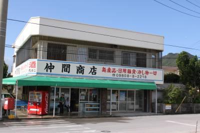 川平湾駐車場まえの普通のお店でブルーシールアイスを買う。<br />看板の「冷やし物一切」文字がなつかしい。