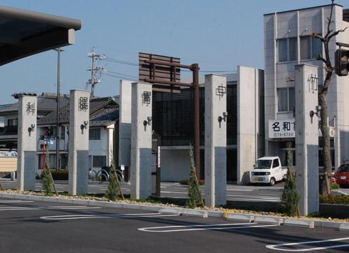 いきなりですが、コンクリート打ちっぱなしのおしゃれな胃腸科がありました。<br />ここは、大垣市内です。