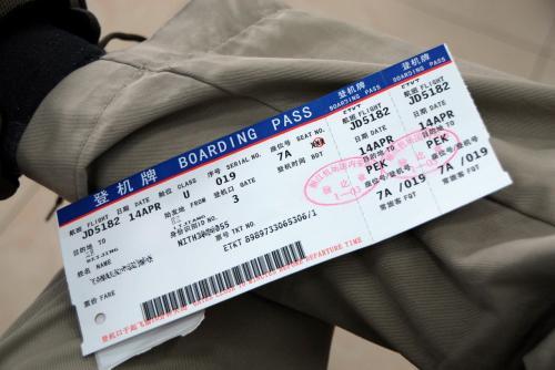 今日のチケット。<br /><br />窓際にして貰いました〜♪<br />身分証番号(パスポート番号)も入ってますね。<br />空港毎に違うというのも面白いです。